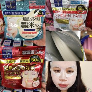 Ready stock Kose 6 in 1 plumping mask pack