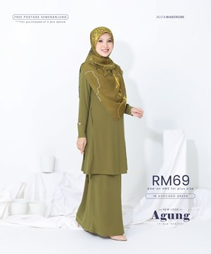 NEW LOOK AGUNG PLAIN IN AVOCADO GREEN (WITH POCKET)