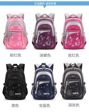 PRIMARY SCHOOL BAG ( PINK / BLACK / BLUE )