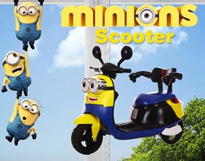 Minions Electric Scooter