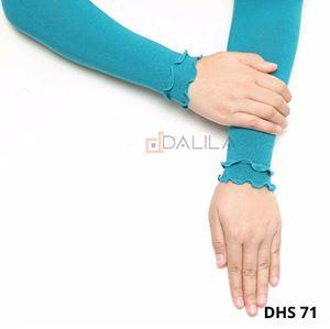 Handsock Adra DDR71 (OLYMPIC BLUE)