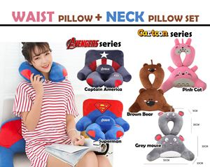 3D Waist + Neck Pillow Travel / Rest / Cartoon
