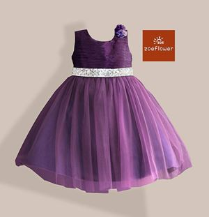 CLEARANCE STOCK PURPLE SEQUIN DRESS