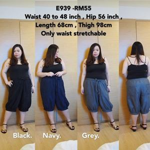 E939 Ready Stock * Waist 40 to 48inch/102-121cm *