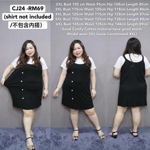 CJ24 *Pre-Order * Bust 105-145cm