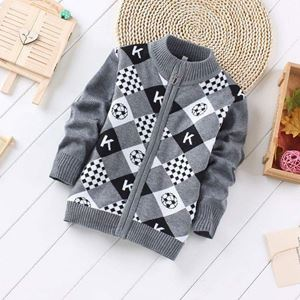 PREORDER KIDS SWEATER GREY