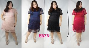 EB73 *Bust 44-50 inches (110-127CM)