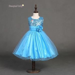 Kids Gown Blue