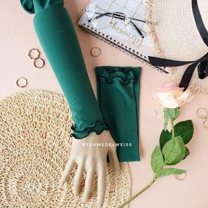 Handsock Bella - GREEN LEAF
