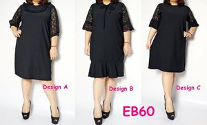 EB60 * Bust 44-50 inches (112-127CM)