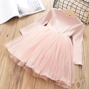 SYAZA  PEACH BABY DRESS