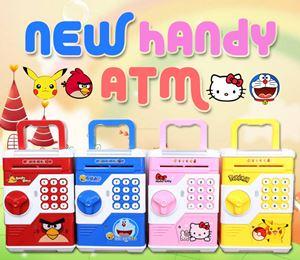 New Handy ATM