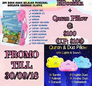 QURAN PILLOW & EBOOK KU