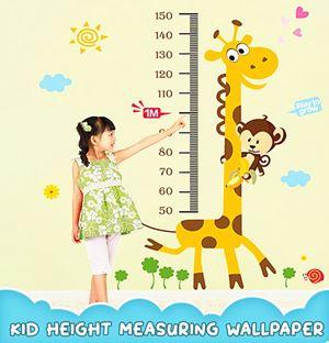 KID HEIGHT MEASURING WALLPAPER eta 25 May