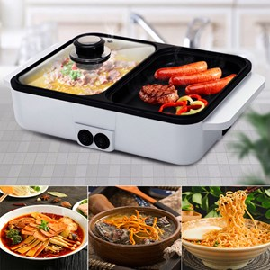 MINI 2IN1 MULTI GRILL POT HIGH QUALITY