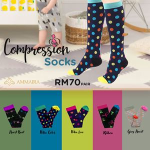 Compression Socks Collection