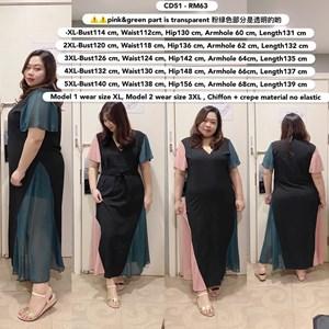 CD51 Ready Stock *Bust 114-140cm