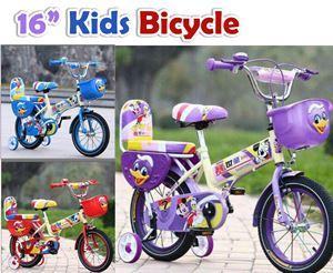 """16"""" Kids Bicycle(5-12 year) (semi pasang)"""