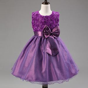 Girls Princess Dress - PURPLE  ( SZ 70-160 )