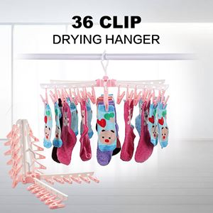 36 CLIP DRYING HANGER