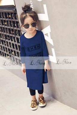 Kids Top + Legging - Navy Blue
