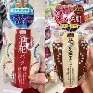 Japan PDC wine cypress/ red bean moisturizing mask