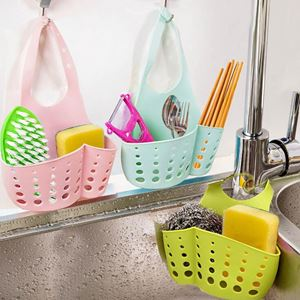 sink basket holder