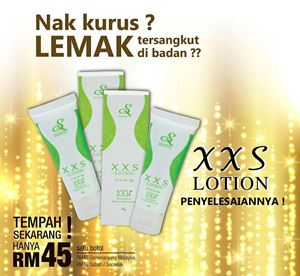 XXS Lotion by Seqy Beauty 50g