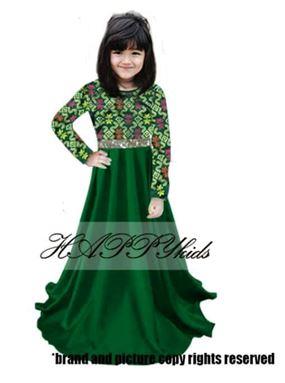 Dress Raya Songket For Girl - Hijau