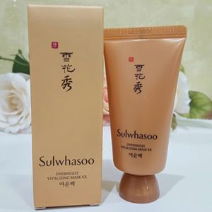 SULWHASOO Overnight Vitalizing Mask 30ml