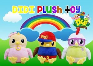 DIDI & FRIENDS Plush Toy (25cm) N00945