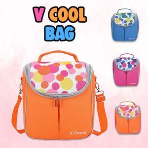 V Cool Bag