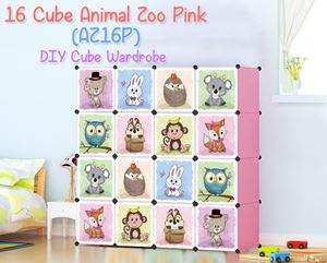 Animal Zoo 16 Cube Pink DIY Wardrobe (AZ16P)