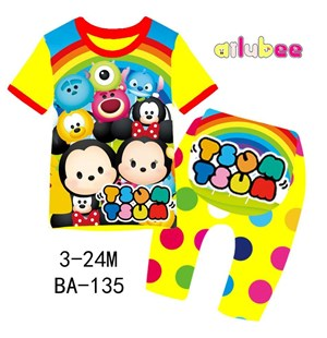Yellow Disney Tsum Tsum Baby Set