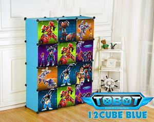 TOBOT BLUE 12C DIY WARDROBE (TB12B)