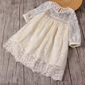 AXIERA  LACE DRESS
