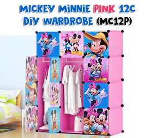 Mickey Minnie Pink 12C DIY Cube Wardrobe (MC12P)