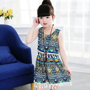 GIRL DRESS 1 PCS SET ( SET 5 ) SZ S-4XL