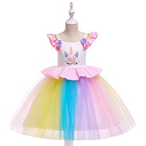 UNICORN COLOURFUL PRINCESS DRESS ( SIZE 110-150 )
