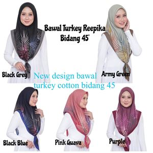 BAWAL TURKEY COTTON REEPIKA