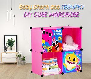 Baby Shark Doo (BS4PK) 4C  DIY CUBE WARDROBE