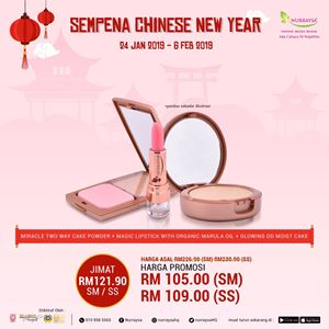 CNY PROMO : NURRAYSA Miracle Two Way Cake, Magic Lipstick With Marula Oil & Glowing DD Moist Cake