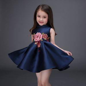 Kids Gown Dark Blue Lace