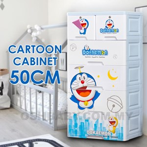 CARTOON CABINET 50CM