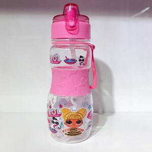 BOTTLE WITH STRAP - BA0008