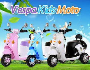 NEW VESPA KIDS MOTOR