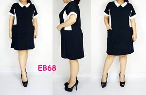 EB68 * Bust 42-52 inches (108-133CM)