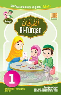 RN03-Set Buku Al-Furqan