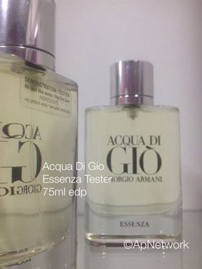 Acqua di Gio Essenza Giorgio Armani for men edp 75ml