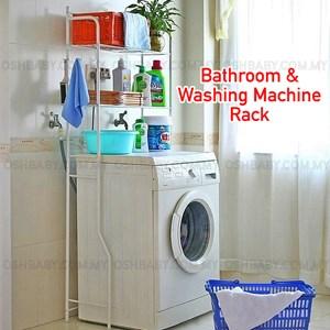 BATHROOM AND WASHING MACHINE RACK